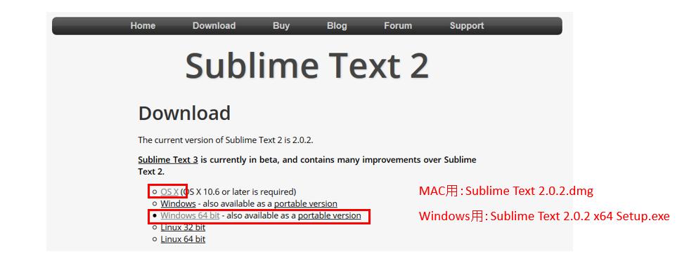 sublime_text2