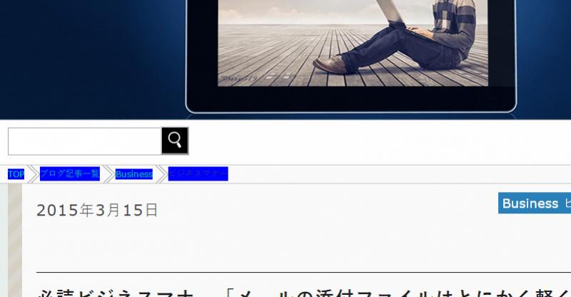 ie_yu1