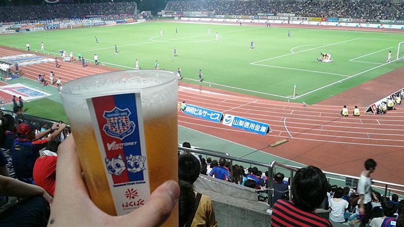 山梨スタジアム ビール
