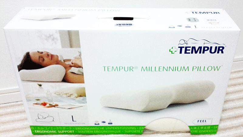 tempur_01