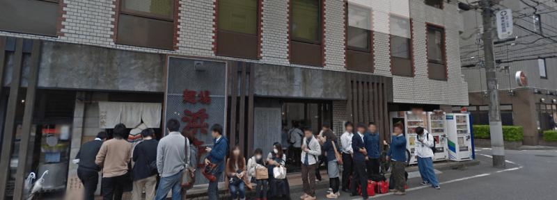 横浜駅 麺場 浜虎