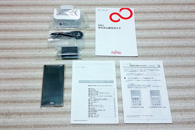 楽天モバイル 格安SIM3