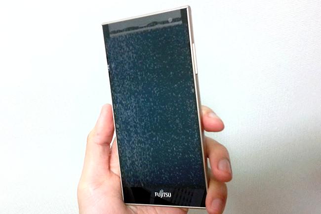 楽天モバイル 格安SIM4