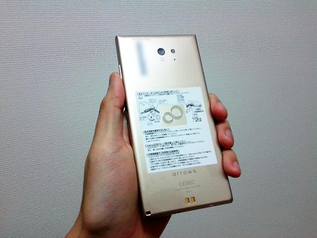 楽天モバイル 格安SIM5