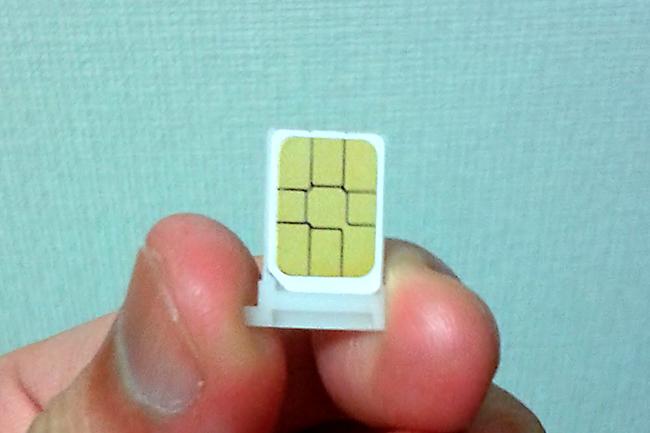 楽天モバイル 格安SIM8