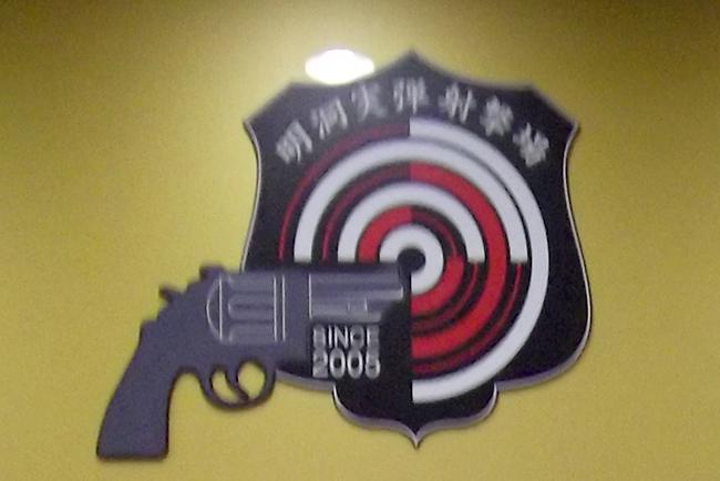 明洞 ミョンドン 拳銃 射撃 実弾2