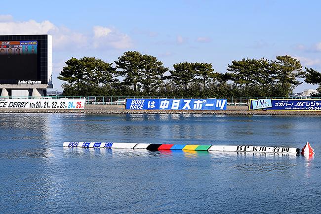 浜名湖 競艇3