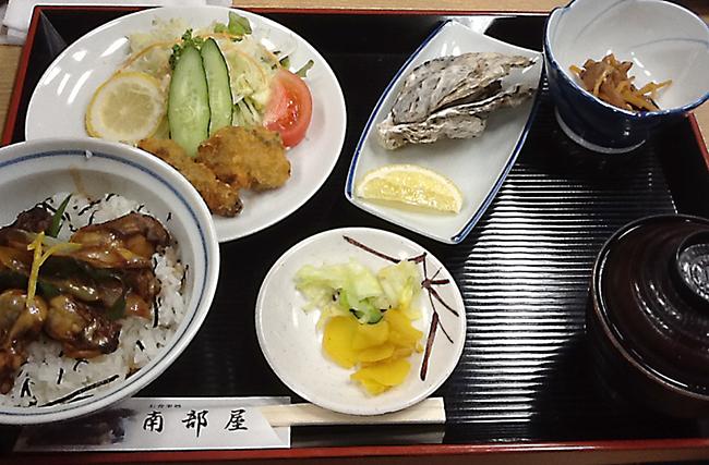 日本三景 松島 観光 2