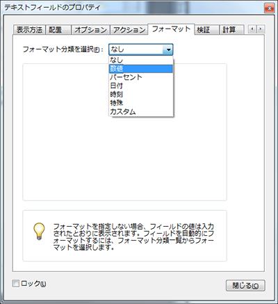 pdf15