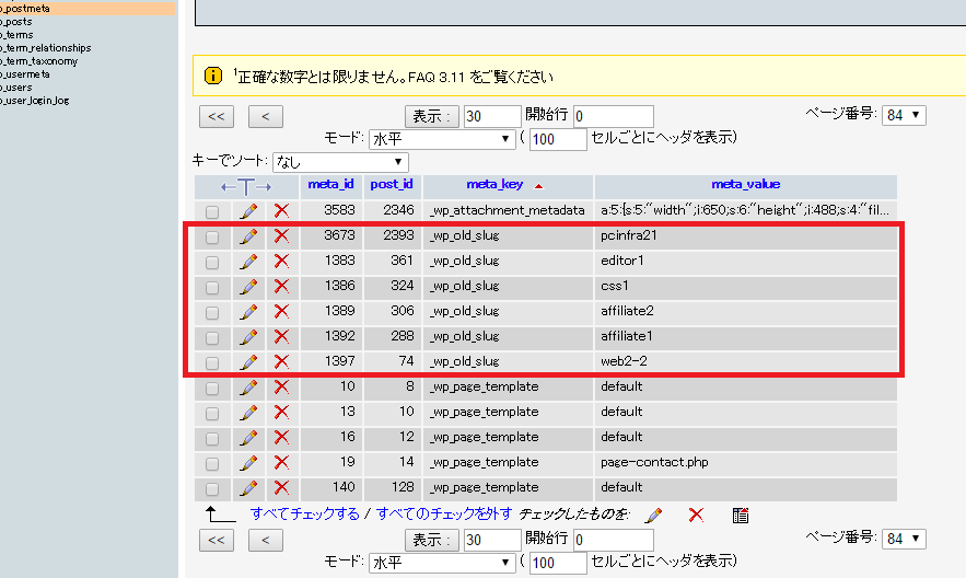 wp_url_error3