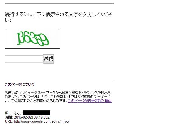 google_err0