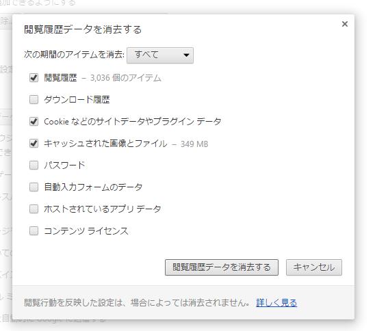 google_err1