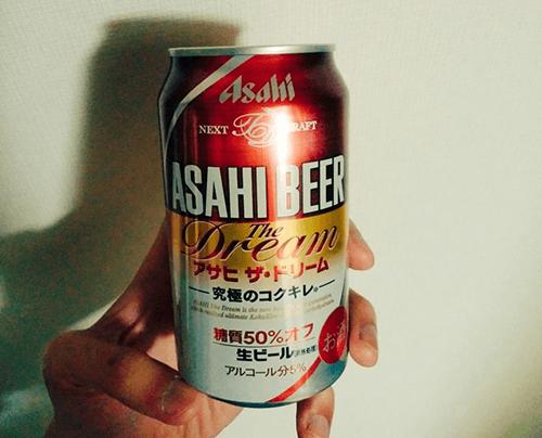 asahi2