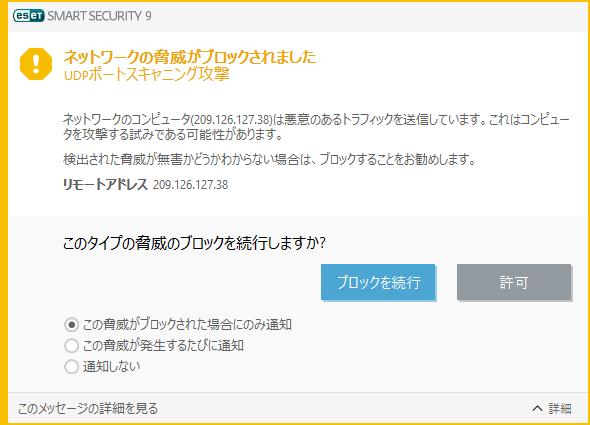 port_scan