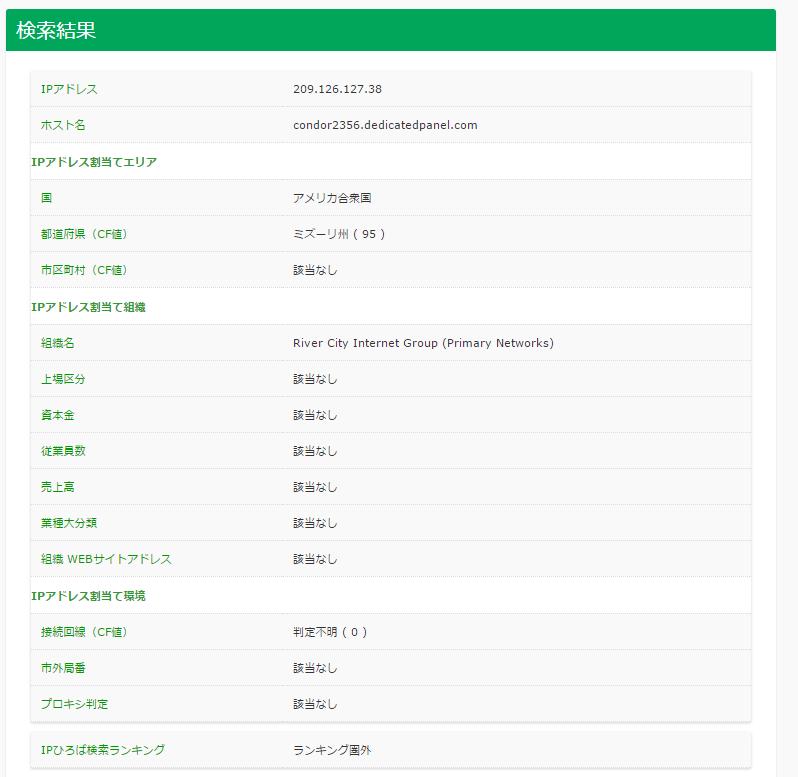port_scan3