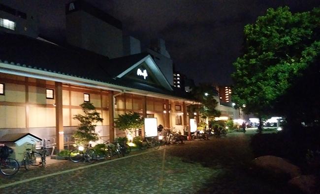 yunohana-1