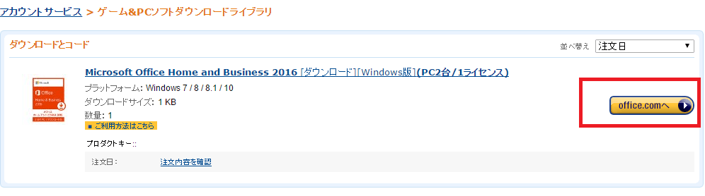 office_1316_2