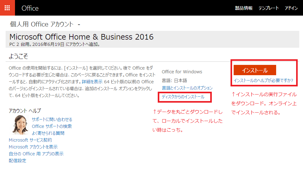 office_1316_4