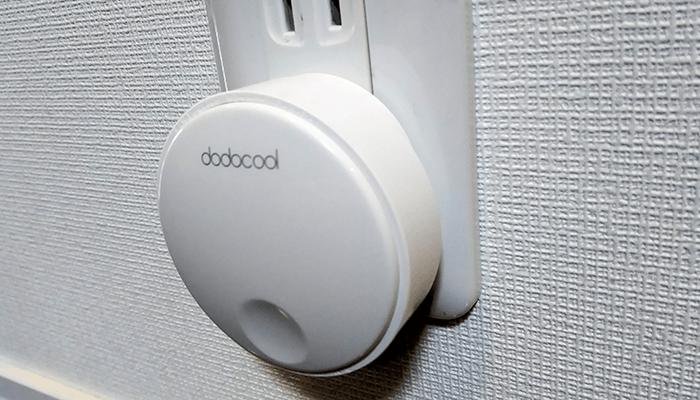 dodocool ワイヤレスチャイム 呼び出しベル 自宅 DH01