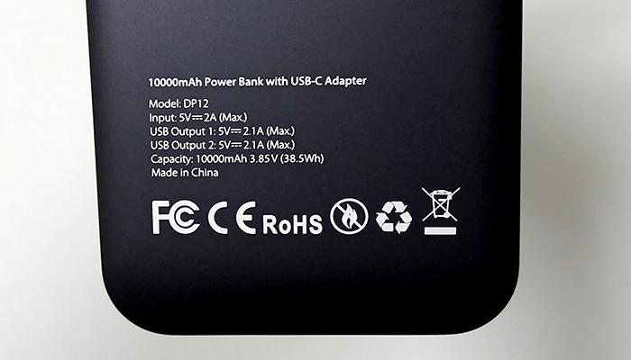 dodocool モバイルバッテリー USB Type-C対応 DP12 スペック