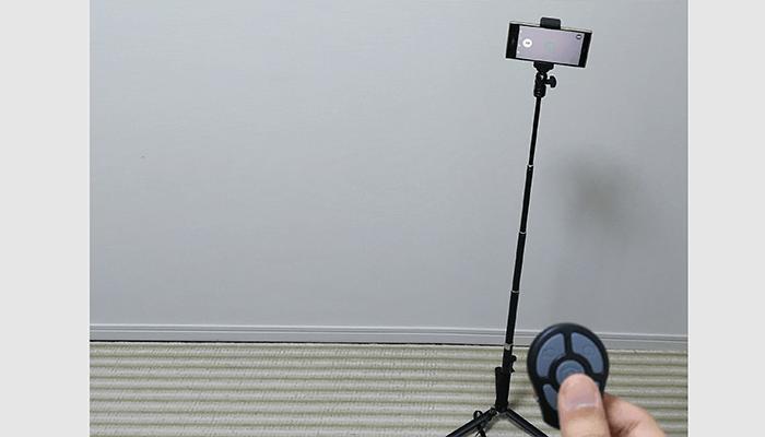 AGPtEK 自撮り棒 三脚 集合写真撮影