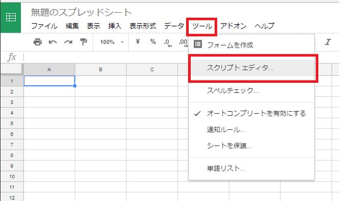 Google app script calender 予定 出力