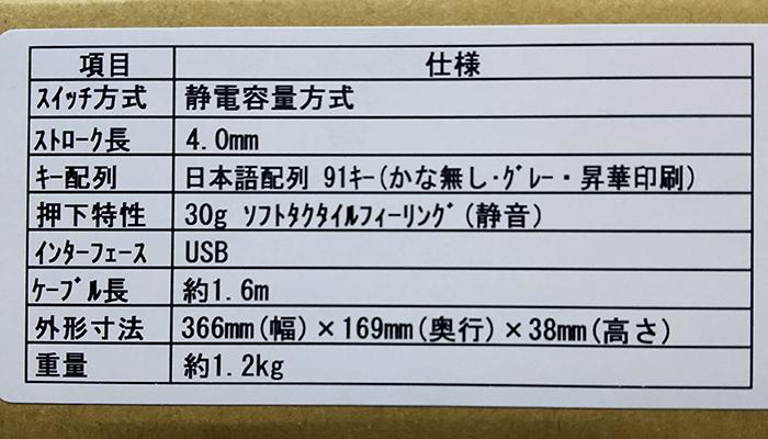 REALFORCE 91UG-S NG31BS 東プレ キーボード
