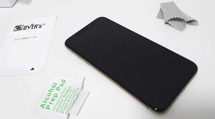 iPhone Xs ガラスフィルム 貼る