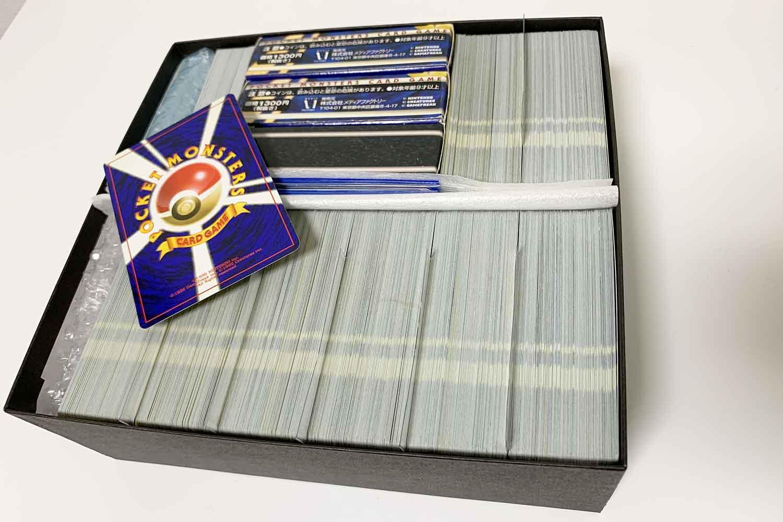 旧裏面のポケモンカード