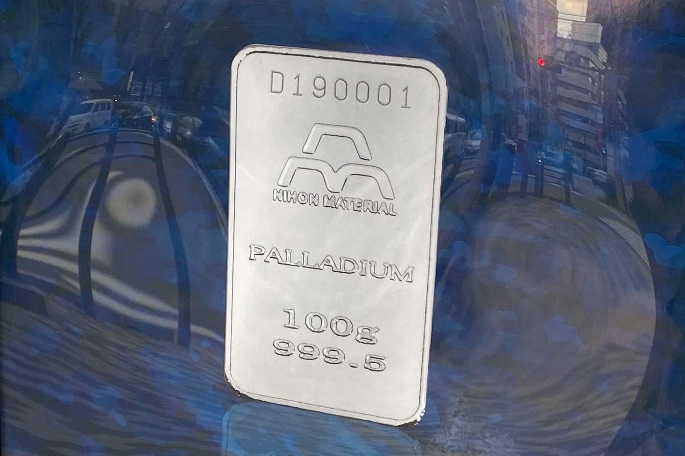 パラジウムの地金(インゴット)