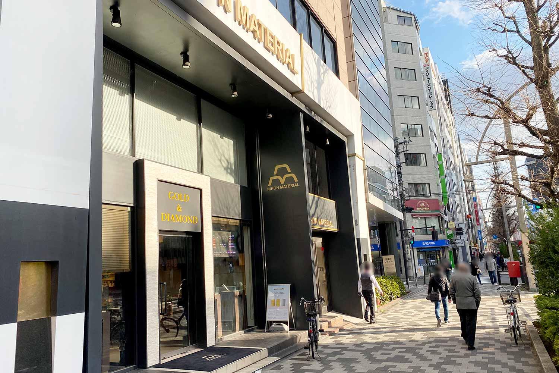 日本マテリアル 店舗