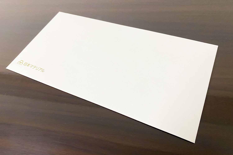 日本マテリアル プラチナ インゴット 100g