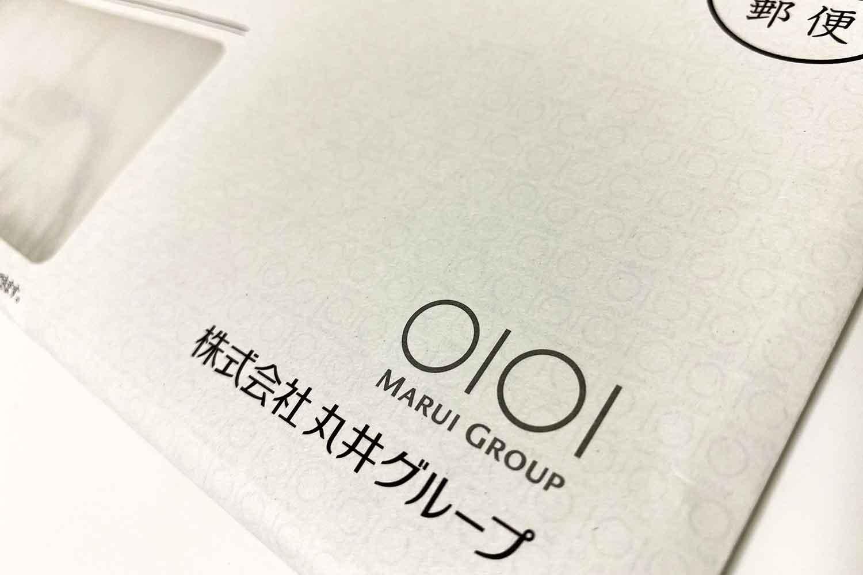 マルイ 封筒