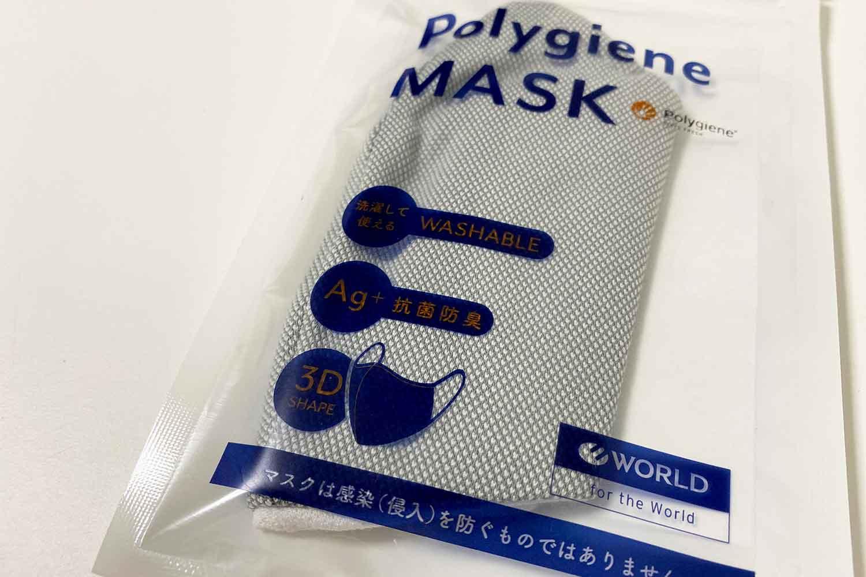 world 抗菌防臭ポリジンマスク