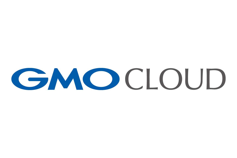 GMOクラウドの株主優待でドメイン無料はできない