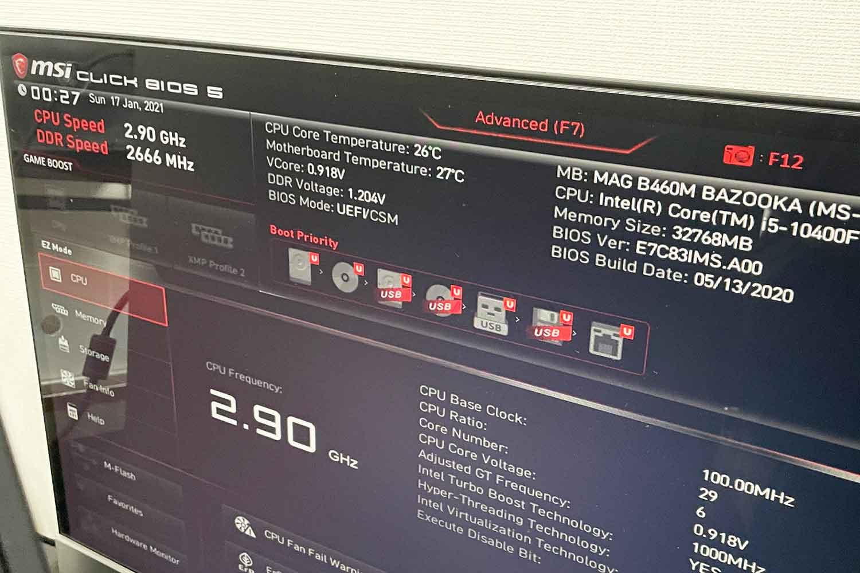 初めての自作PC BIOS設定「MSI B460m BAZOOKAの動作確認」