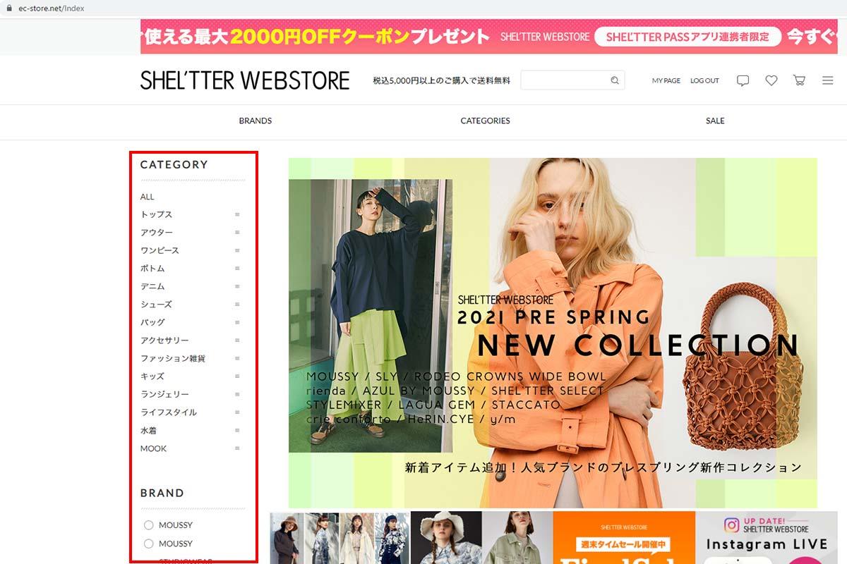 SHEL'TTER WEBSTORE webショップ
