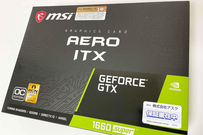 GeForce GTX1660 SUPER