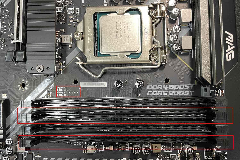 メモリ設置 DIMMA DIMMB 差込スロットの確認
