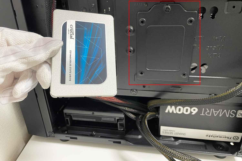 SSD 取付 PCケースの場所