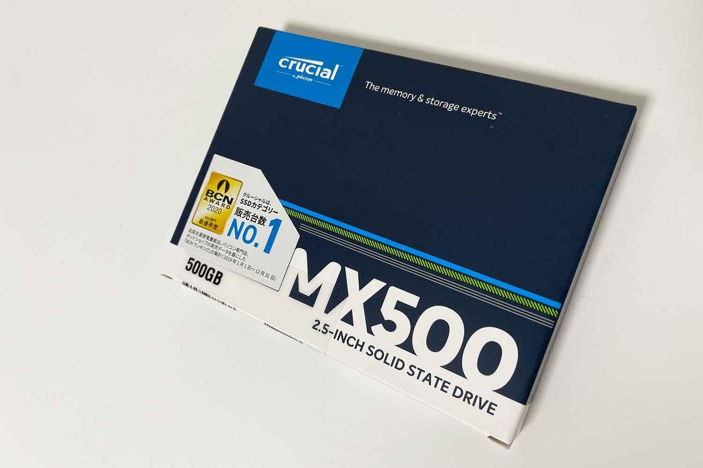 Crucial 2.5インチ SSD 500GB 箱