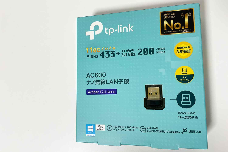 無線Wifi TP-Link
