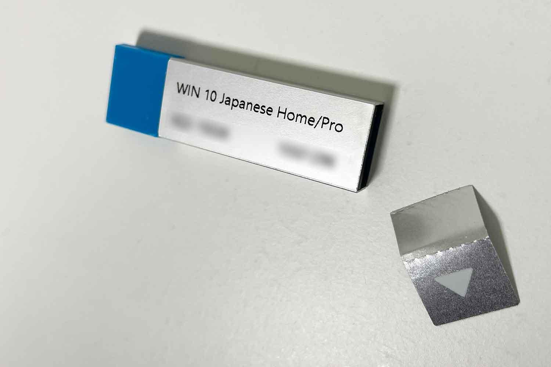 OS Windows10 Pro USBメモリ