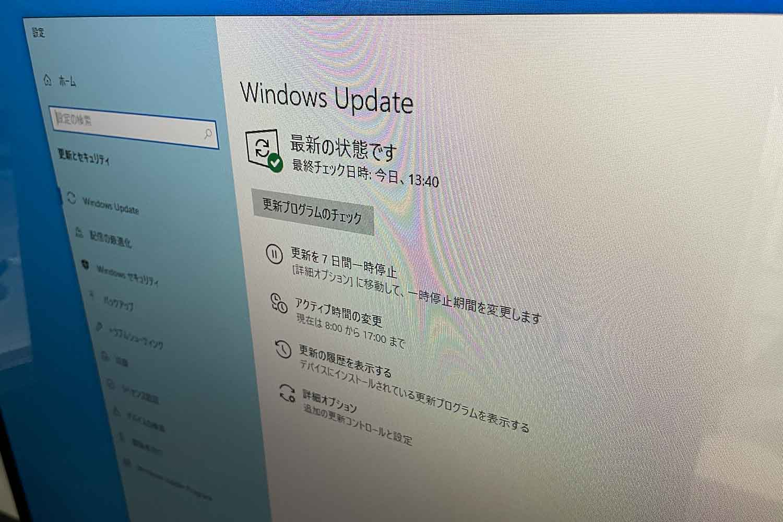 windows10 Pro 最新の状態 アップデート