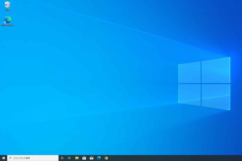 初めての自作PC OS設定3「windows10 proの初期セットアップ」