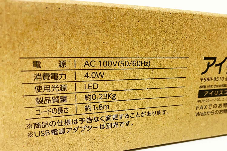 アイリスオーヤマ LEDライト コンパクト USB接続 写真 LDL-203H