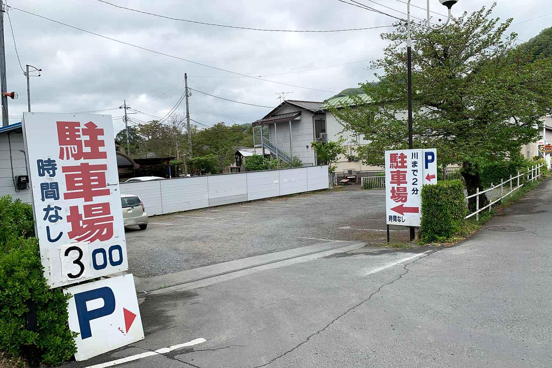 長瀞駅 駐車場 駅前 安いところ