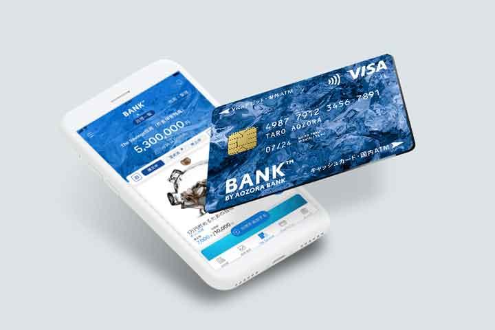 あおぞら銀行のVisaデビットカード機能を停止した時の方法