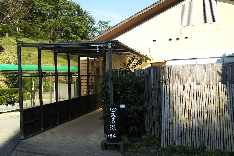 埼玉県 ホテルヘリテイジ